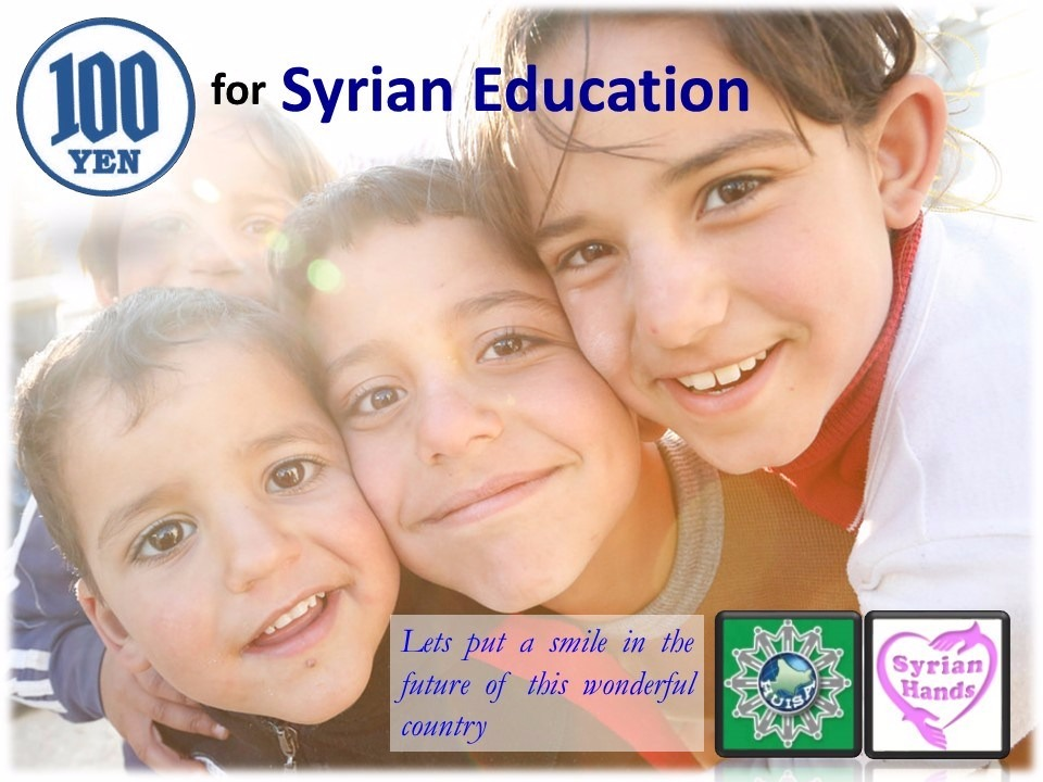 100-yen-for-syrian-education-modified.jpg